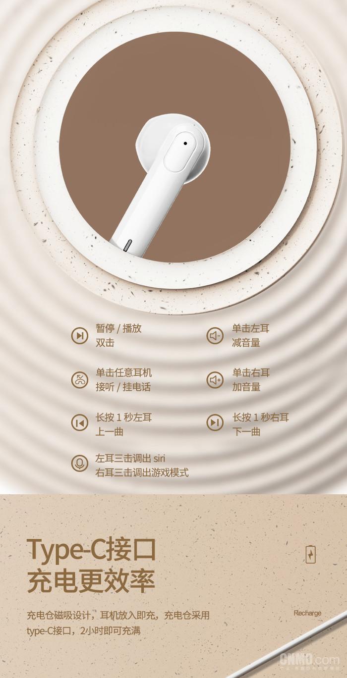 【手机中国众测】第70期:更快更自由,南卡Lite Pro真无线耳机试用招募第15张图_手机中国论坛